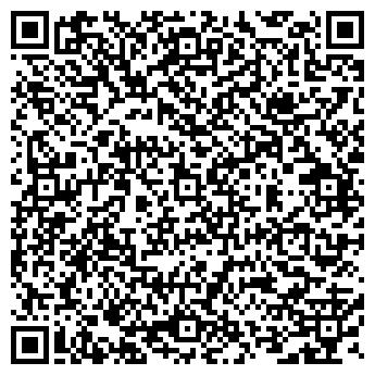 QR-код с контактной информацией организации Asia Chemical Product (Азия Чемикал Продакт), ТОО