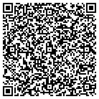 QR-код с контактной информацией организации ТОО Би.Ай.Джи. Инжиниринг