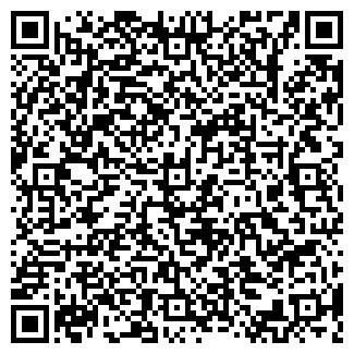 QR-код с контактной информацией организации Бумеранг, ИП