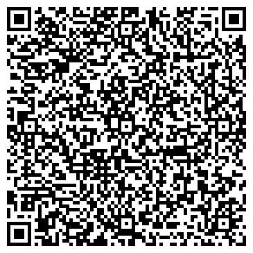 QR-код с контактной информацией организации ФантАЗИЯ-Караганда, ТОО