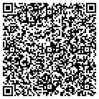 QR-код с контактной информацией организации ББ АЛТЕК, ТОО