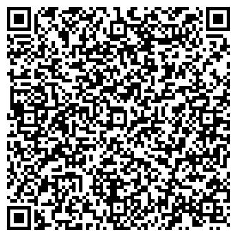 QR-код с контактной информацией организации КазВентаСервис, ТОО