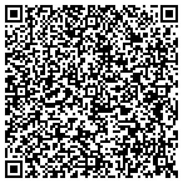 QR-код с контактной информацией организации Компания Монтажспецстрой, АО