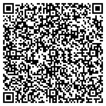 QR-код с контактной информацией организации Вентмонтаж, ТОО