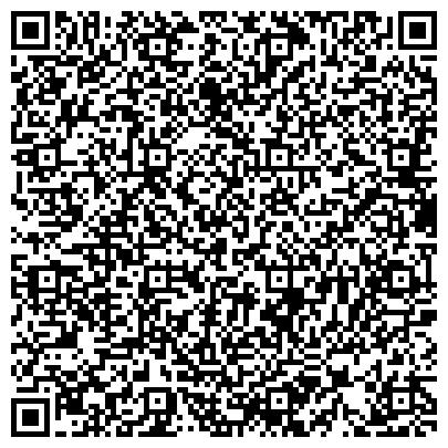 QR-код с контактной информацией организации Айқын Тандау (Айкын Тандау), ТОО