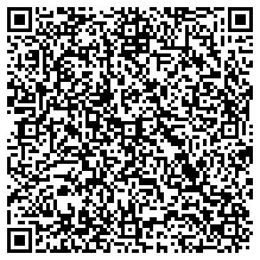 QR-код с контактной информацией организации Кул Метал Конструксион, ТОО