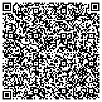 QR-код с контактной информацией организации Express Global Stroy (Экспресс Глобал Строй), ТОО
