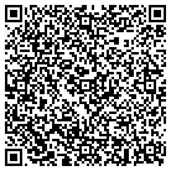 QR-код с контактной информацией организации Эр-Ли, ТОО
