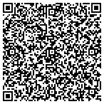 QR-код с контактной информацией организации Ерос, ТОО