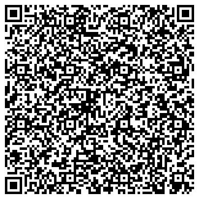 QR-код с контактной информацией организации Tenre Airlife (Тенре - Аэролайф), ТОО