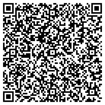 QR-код с контактной информацией организации Интер-Контакт, ТОО