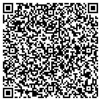 QR-код с контактной информацией организации Агеса, ТОО