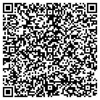 QR-код с контактной информацией организации ФОРиК, ТОО