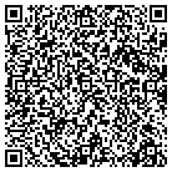 QR-код с контактной информацией организации Эколайф.kz, ТОО