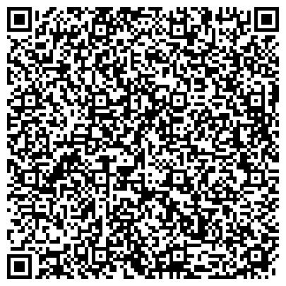QR-код с контактной информацией организации Инфракрасное тепло, ТОО