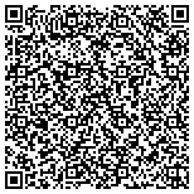 QR-код с контактной информацией организации S-water (C-уотер) (технический центр), ТОО