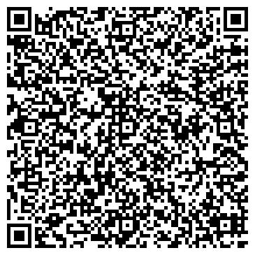 QR-код с контактной информацией организации ТрансТехИнтернэшнл, ТОО