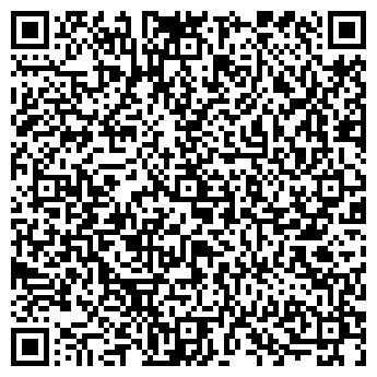 QR-код с контактной информацией организации Тэко, ПК