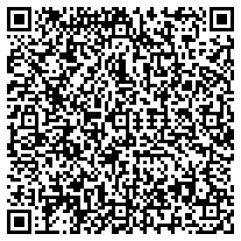 QR-код с контактной информацией организации Аист сервис, ТОО