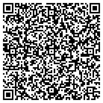 QR-код с контактной информацией организации ТеплоVдом, ИП