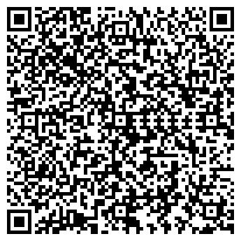 QR-код с контактной информацией организации АСТиВ КZ, ТОО