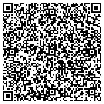 QR-код с контактной информацией организации Системы отопления, ТОО