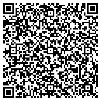 QR-код с контактной информацией организации Градирни, ТОО, LTD
