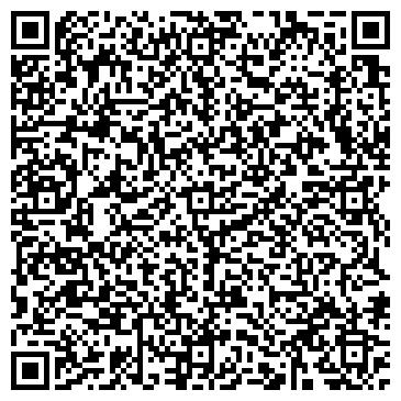 QR-код с контактной информацией организации AS-Инжиниринг НС, ТОО