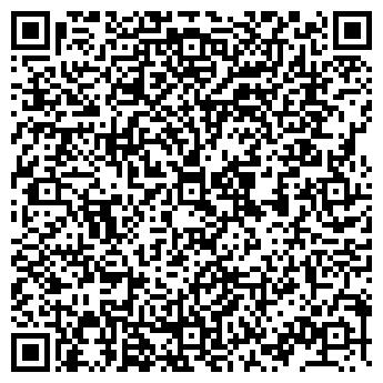 QR-код с контактной информацией организации Векос Сервис, ТОО