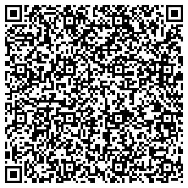 QR-код с контактной информацией организации Вест Трейд компани, ТОО