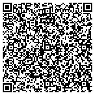 QR-код с контактной информацией организации Эркер Семей, ТОО