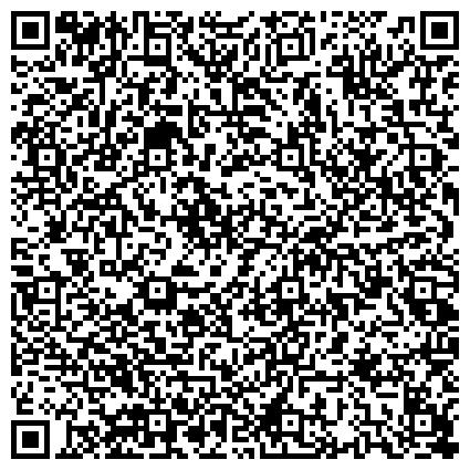 QR-код с контактной информацией организации Аsia water service (Азия вотер сервис) (торгово-сервисная компания), ТОО