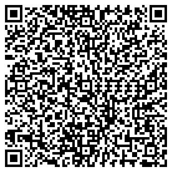 QR-код с контактной информацией организации Балтех, ТОО