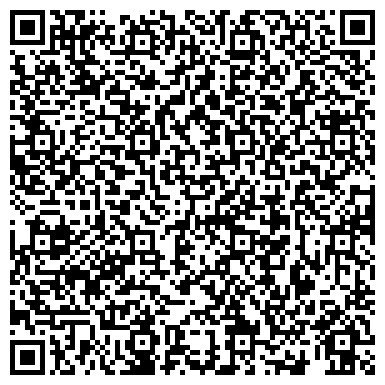 QR-код с контактной информацией организации СМАРТ Инжинеринг (SMART Ingineering), ТОО