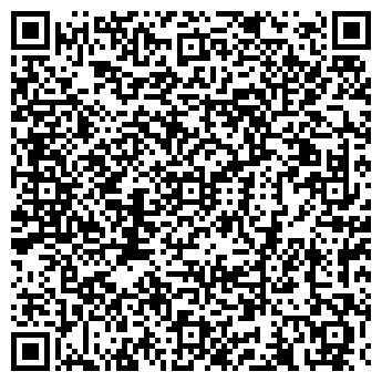 QR-код с контактной информацией организации Основастрой-А, ТОО