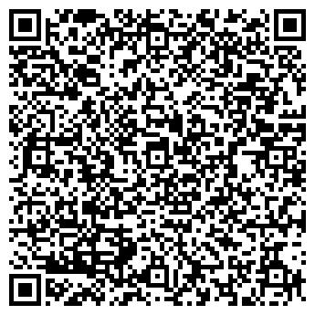 QR-код с контактной информацией организации Рос и К, ТОО
