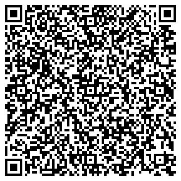 QR-код с контактной информацией организации Теплокомфорт, ТОО