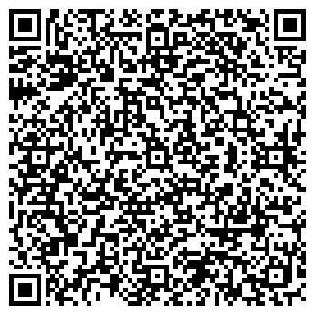 QR-код с контактной информацией организации Игилик Сервис, ТОО