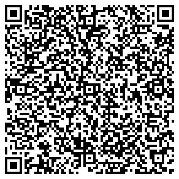 QR-код с контактной информацией организации Aquapore (Аквапо), ТОО