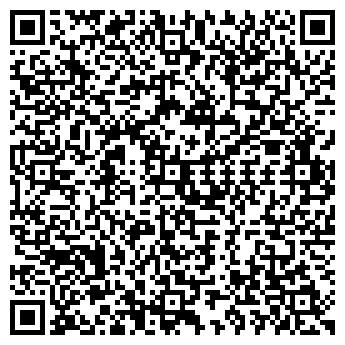 QR-код с контактной информацией организации Лебедев В.А., ИП