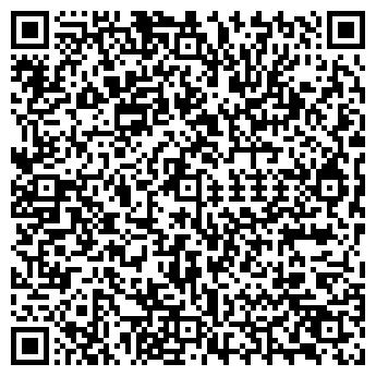 QR-код с контактной информацией организации Шанс-Ас, ТОО