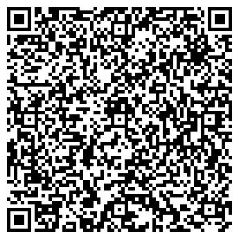 QR-код с контактной информацией организации Aps (Эйпиэс), ТОО