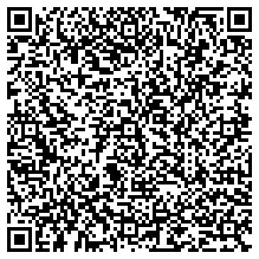 QR-код с контактной информацией организации Global-Boss (Глобал Босс), ТОО