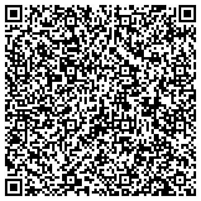 QR-код с контактной информацией организации Теплолюкс Костанай, ТОО