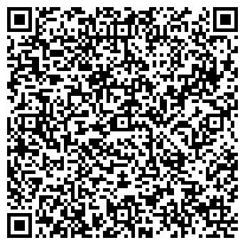 QR-код с контактной информацией организации Маккаферри, ТОО