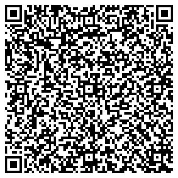QR-код с контактной информацией организации Актауинжстройиндустрия, ТОО