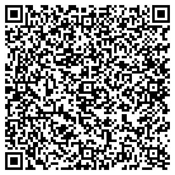QR-код с контактной информацией организации ИП Адильбекова С.А.