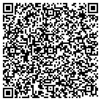 QR-код с контактной информацией организации BOGO (Бого), TOO