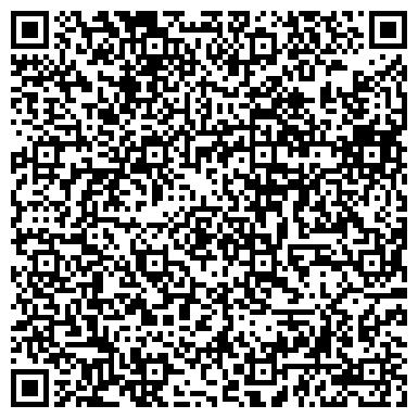 QR-код с контактной информацией организации A&S plus (Ай энд Эс плюс), торговая компания, ТОО
