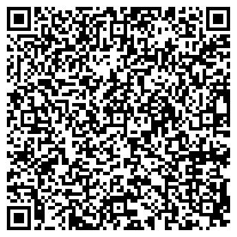 QR-код с контактной информацией организации Бурлингазстрой, АО
